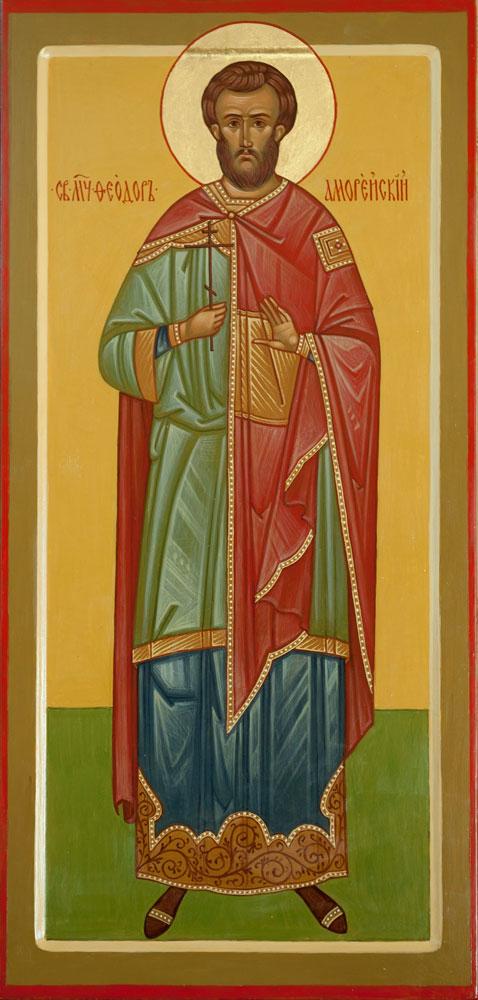 Мерная икона Мученика Феодора Аморейского