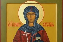 Икона преподобной Ангелины Сербской